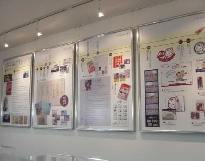 「てっちゃんミュージアム」では歴史もパネル展示