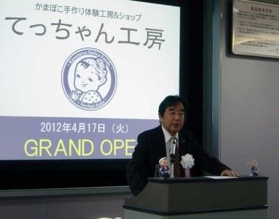 記者発表であいさつするカネカツデリカフーズ株式会社 代表取締役 村上健氏