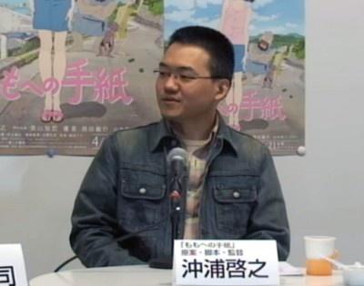 映画「ももへの手紙」沖浦啓之監督