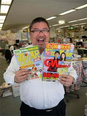 関西ウォーカー玉置編集長がFM大阪の3番組に出演する!