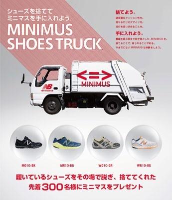 4月19日(木)に渋谷パルコ 公園通り広場で11時から開催!