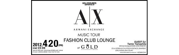 「FASHION CLUB LOUNGE」