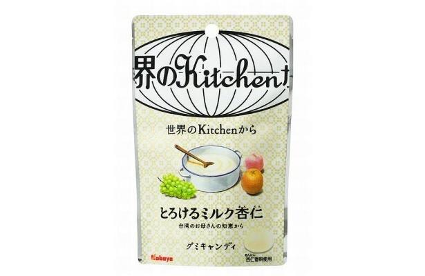 4/24に発売されるカバヤ「世界のキッチンからグミ とろけるミルク杏仁」(105円)