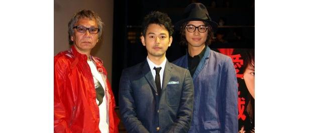 『愛と誠』のトークショーで妻夫木聡、斎藤工、三池崇史監督が登壇
