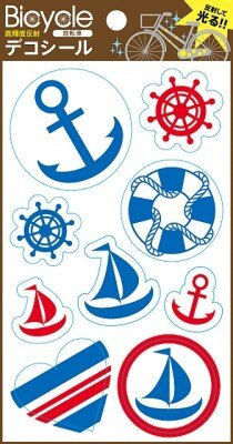 ヨットや舵のマークが涼しげ「MARINE」反射シール