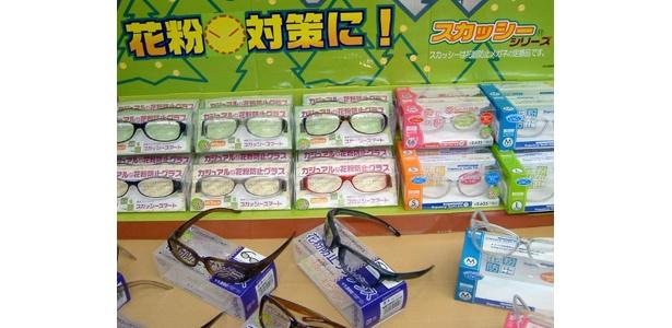 「スカッシー」シリーズは、豊富なラインナップ!自分にぴったりのメガネを見つけてみて