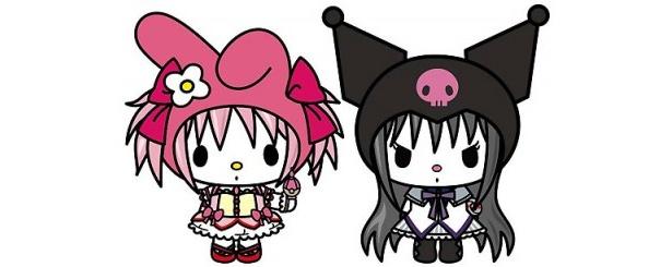鹿目まどかとマイメロディ(左)、暁美ほむらとクロミ(右)がコラボ!