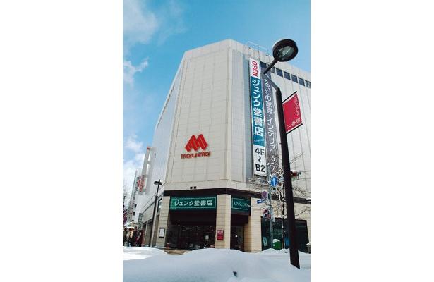 ジュンク堂書店 札幌店
