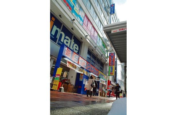 ダイコクドラッグ 札幌南2条店