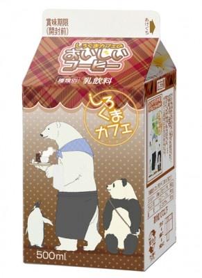 【写真を見る】カフェのマスター、シロクマがコーヒーを運ぶ姿もゆるカワ!
