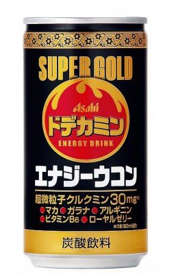 超微粒子クルクミン30mg配合の「アサヒ ドデカミン エナジーウコン 缶190ml」