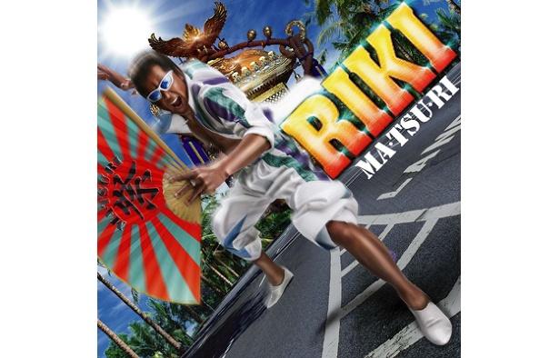メジャー第1弾シングル「MA・TSU・RI」(CDのみ)ジャケット