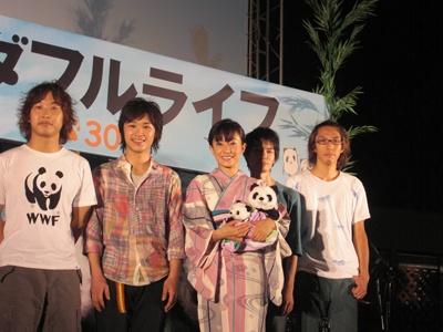 菅野美穂と主題歌を歌うオトナモード