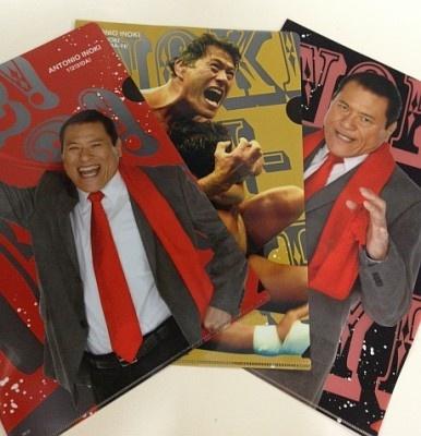 「IGF クリアファイル3枚セット」(1000円)