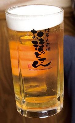 生ビールが10円