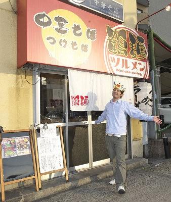 のれんには製麺会社の麺屋棣鄂(ていがく)の文字が!