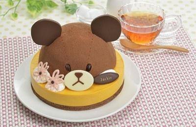 人気絵本のキャラクター「くまのがっこう」のジャッキーがケーキに!
