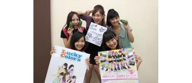 平均年齢は16歳!新メンバーを募集中の沖縄県産アイドル・ユニット「Lucky Color's」を独占取材!