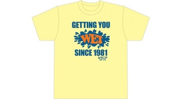 『ピラニア リターンズ』鑑賞者2000名にプレゼントされるTシャツ