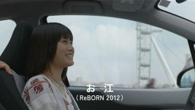前田さんは「もしも生まれ変わるとしたら?」の質問に「色白でブロンドで首が長めの、綺麗な人になりたい」と話している
