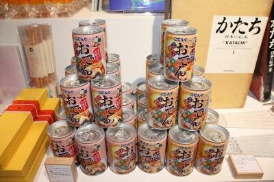 秋葉原で人気のおでん缶(315円)など、東京カルチャーがひとめで分かる