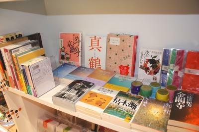 京都の関連本も充実。楽しめる