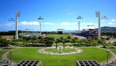 <b>沖縄</b>初のJチーム誕生へ、J2規格を満たすスタジアムの改修計画を発表 <b>...</b>