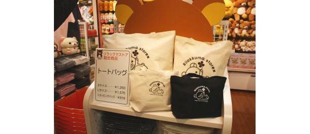 トートバッグはS(1260円)、L(1575円)、ショッピングバッグ(819円)の3種類