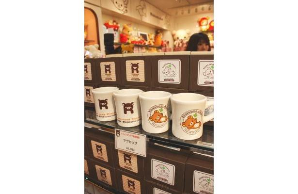 ストア限定マグカップ(1050円)は、友達や好きな人とペアで持ちたい