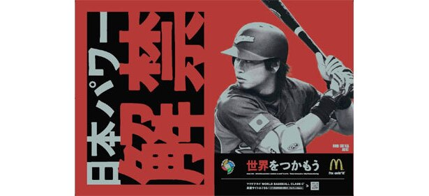 青木 宣親(あおき のりちか/東京ヤクルトスワローズ)