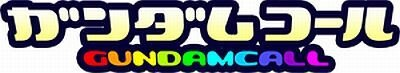 こちらはガンダムコールのロゴだ!