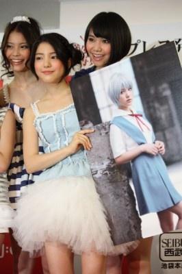 【写真を見る】綾波レイを演じた川島海荷さん!