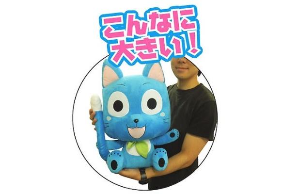 ダブルハッピー賞では釘宮理恵さんのサイン入りぬいぐるみがもらえる