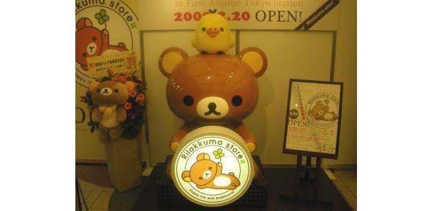 かわいい〜!オープンから3日間はイベントも開催 2009 SAN-X CO.,LTD.ALL RIGHTS RESERVED.