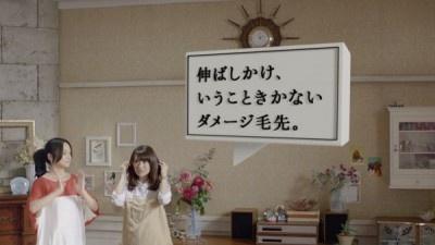 CM女王・大島優子さんと、演技派女優・永作博美さんが初共演
