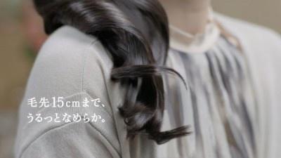 うるっとなめらかな髪