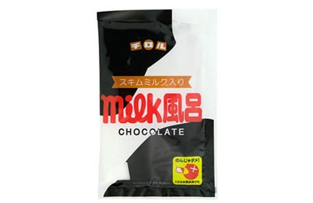 チロルチョコだってお風呂で溶ける!「チロルチョコミルク風呂」 販売元/ローレル