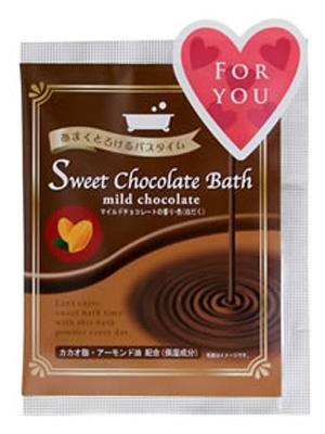 あまくとろけるチョコレートのバスタイム「スイートチョコレートバス マイルド」 販売元/ほんやら堂