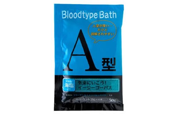 血液型ブームも入浴剤まで「ブラッドタイプバス A型」 販売元/紀陽除虫菊