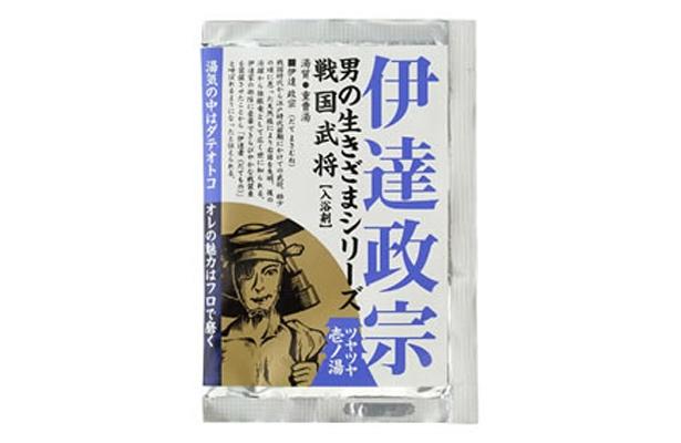 大河ドラマの影響で人気なのが「戦国武将 入浴剤」 販売元/環境科学