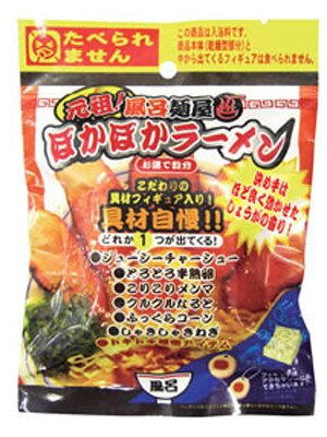 本物そっくりの乾麺風フィズが入ってる「元祖!風呂麺屋ぽかぽかラーメン」 販売元/ノルコーポレーション