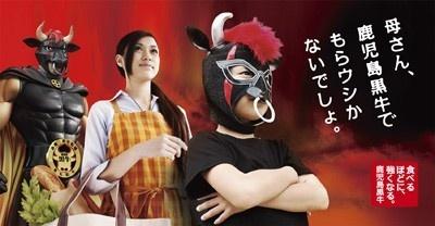 【写真を見る】新ヒーローの人気が高じて、キッズ用マスクプレゼントキャンペーンがスタート!