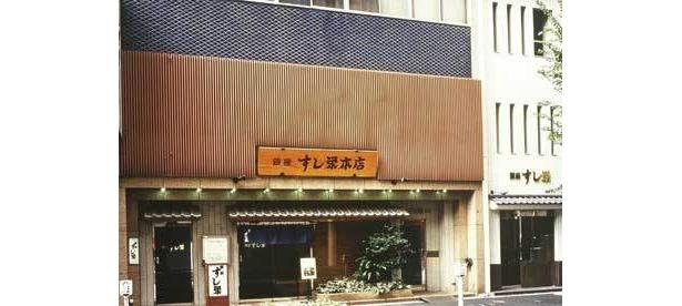 老舗寿司店の伝統の味が気軽に楽しめる(すし栄 木挽町)