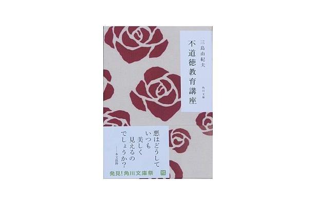 """画像5 / 16>""""和雑貨感覚""""が決め手!""""手ぬぐい文庫""""にハマる女子が続出 ..."""
