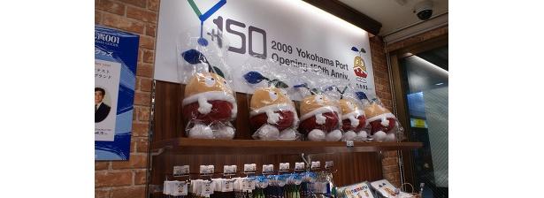たねまるグッズたち。たねまる ぬいぐるみ(M)¥3800ほか