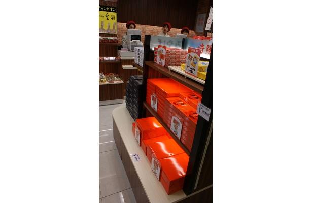横浜と言えばコレ! 「崎陽軒」の真空パック シウマイ15個¥580〜