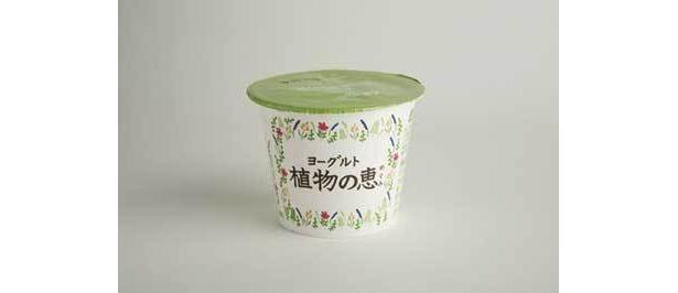 独自の技術で開発した植物乳酸菌を使用したヨーグルト「野村乳業」の植物の恵み(300円)も青山朝市で