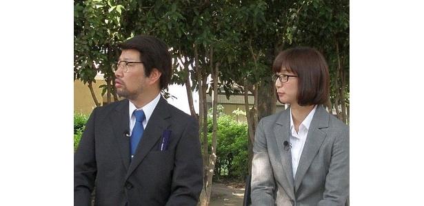 浜田部長の部下・木村とアシスタントの芹那