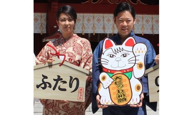 『夢売るふたり』ヒット祈願イベントに登場した松たか子、阿部サダヲ