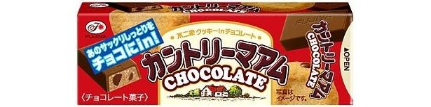9/11に全国発売される不二家「カントリーマアムチョコレート」(126円)